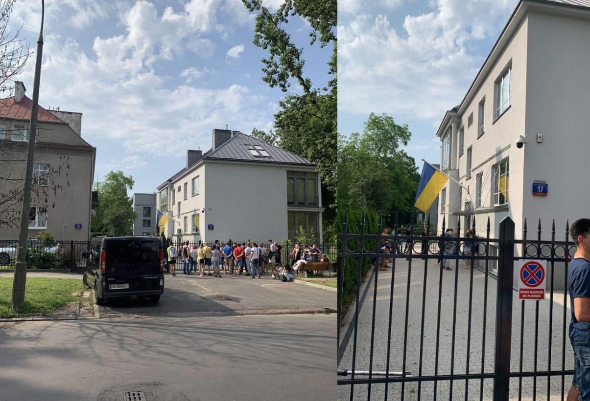 Отримання дозволу в консульстві (м.Варшава) на повернення тіла покійного
